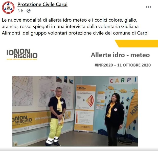 INR Carpi_3.JPG