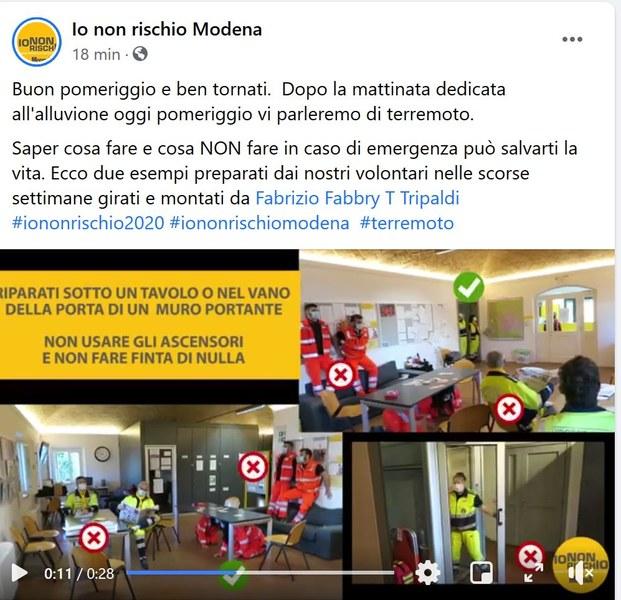 INR Modena.JPG