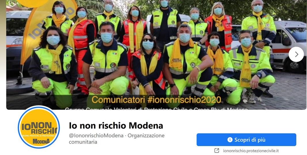 INR Modena_3.JPG