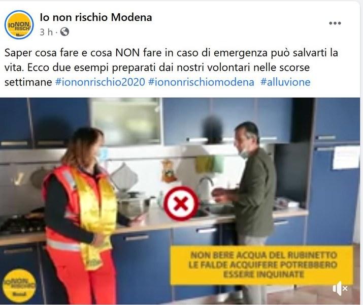 INR Modena_4.JPG