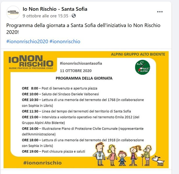 INR Santa Sofia_2.JPG