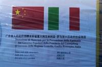 Mascherine da Guangdong