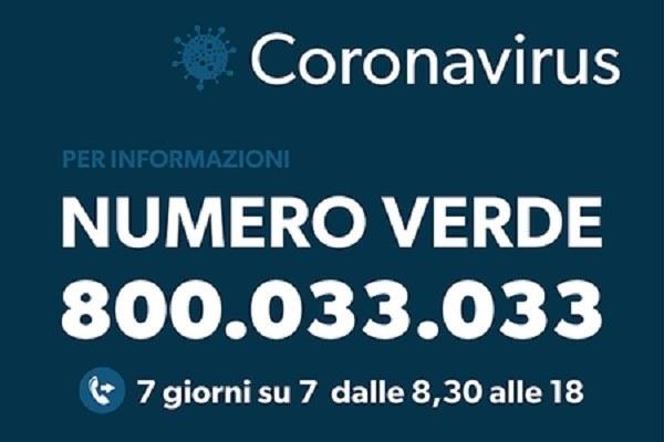 Banner_Coronavirus_NEW.jpg